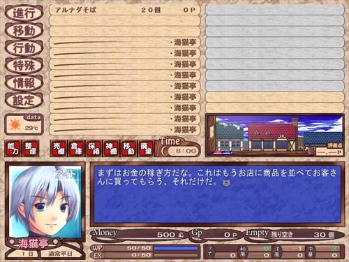 kaiyouresu-003