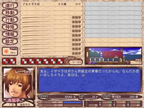 kaiyouresu-009