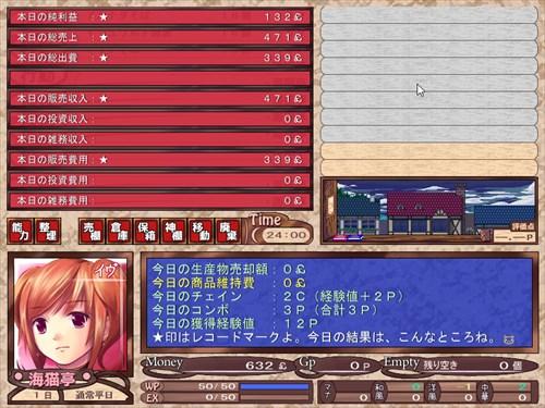 kaiyouresu-017