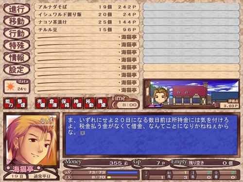 kaiyouresu-035